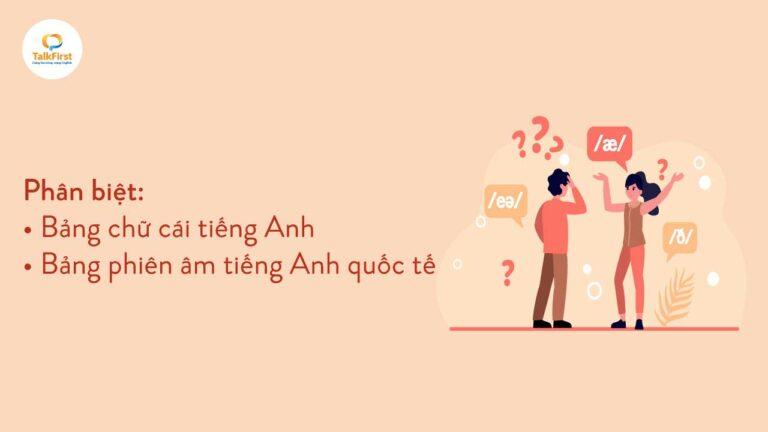 phan-biet-bang-chu-cai-tieng-anh-thumbnail